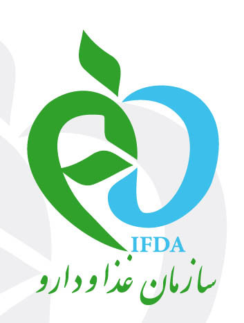 Food and Drug Administration of the Ministry of Health of the Islamic Republic of Iran