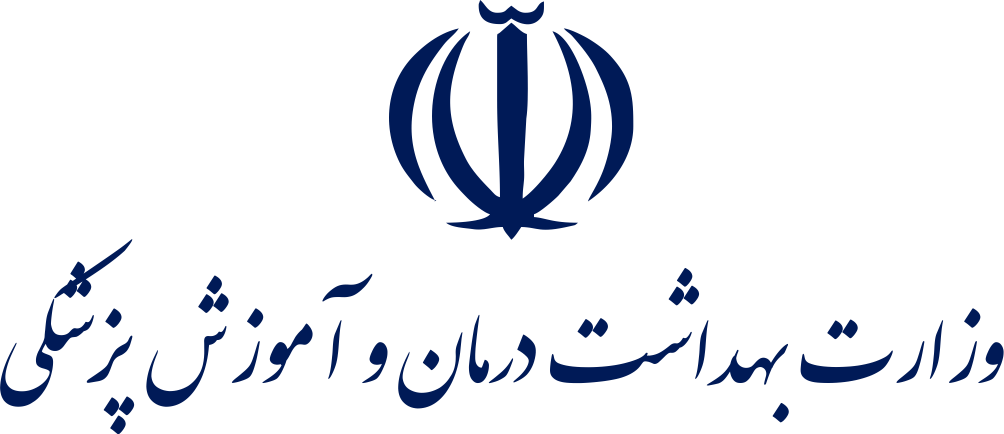 Ministry of Health of the Islamic Republic of Iran
